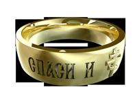 Greek Wedding Bands Russian Orthodox Rings Orthodox Cross Rings