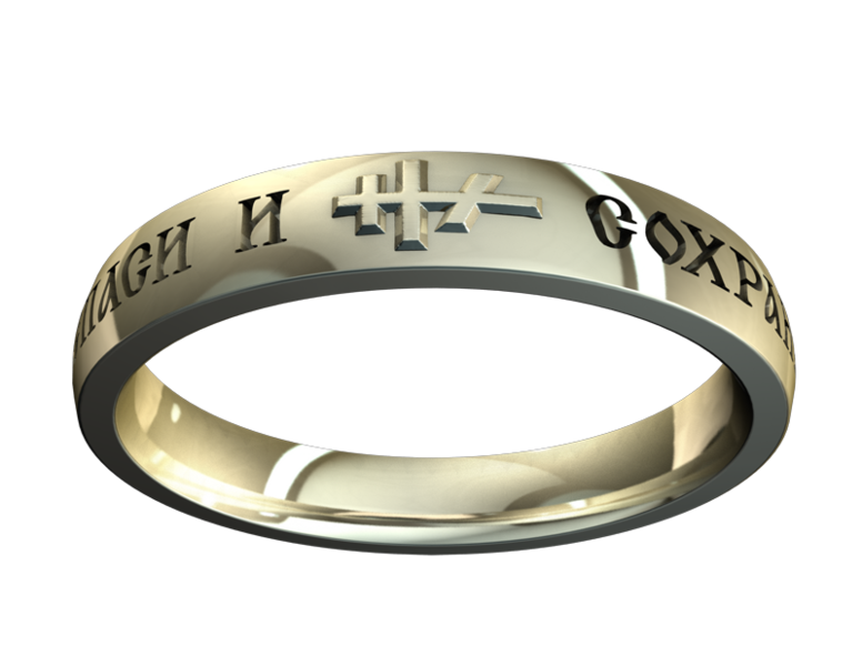 M0541  Men s Wedding Band with Engraved Cross outline New Rings . Orthodox Wedding Rings. Home Design Ideas